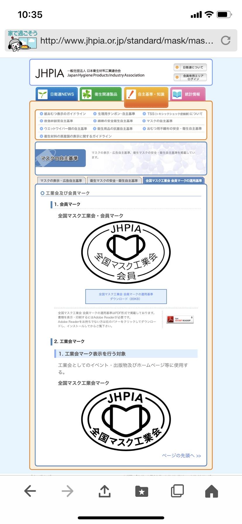fc2blog_20200514103646ac0.jpg