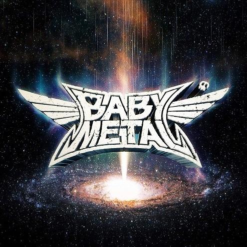 bm_metalgalaxy.jpg