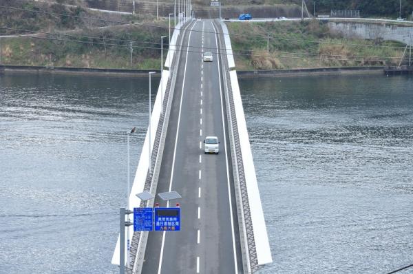 2九島大橋200310