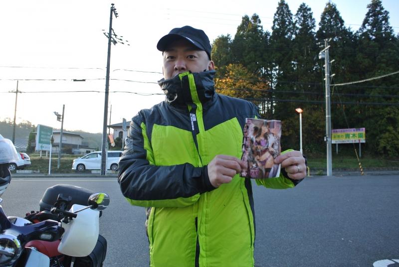 DSC_6798モ名古屋チャレンジ