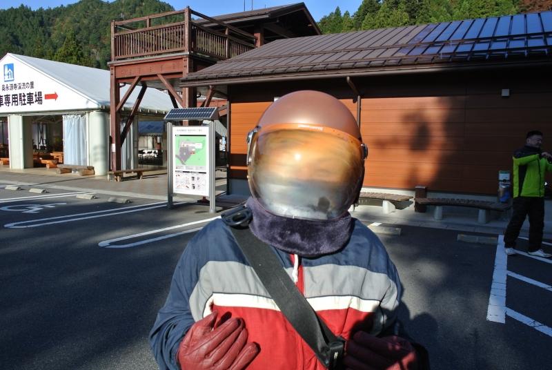 DSC_6811名古屋チャレンジ