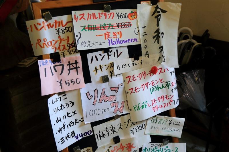 5O9A3983名古屋チャレンジ