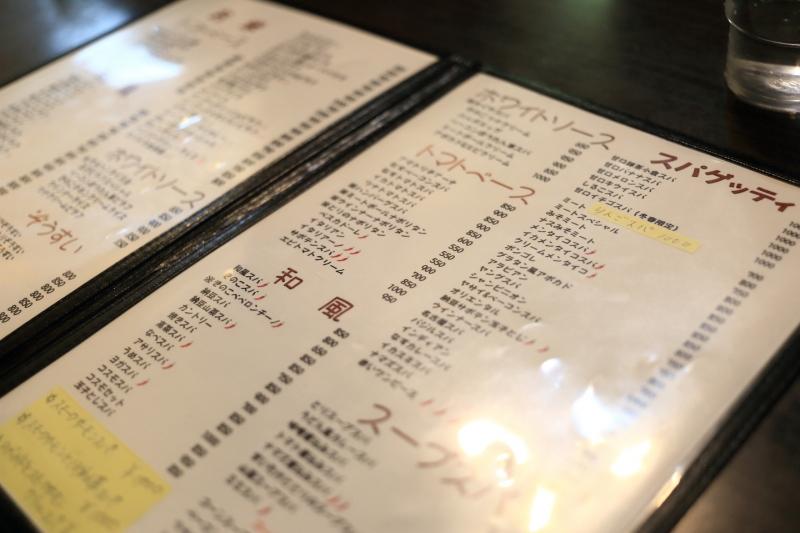 5O9A3985名古屋チャレンジ