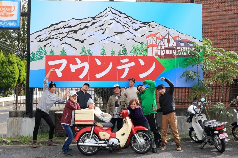5O9A4032名古屋チャレンジ