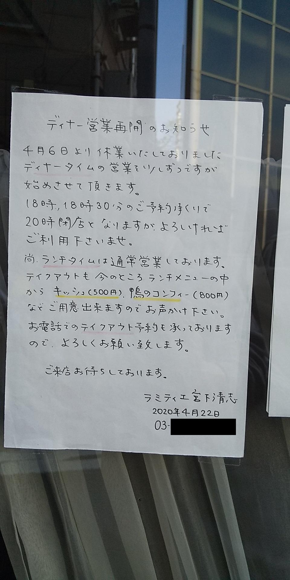 DSC_0330.jpg