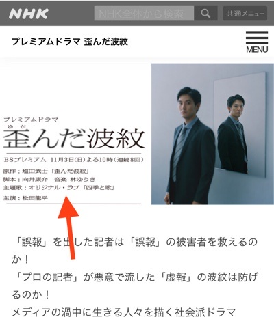 fc2blog_20191117163224b35.jpg