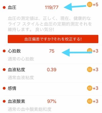 fc2blog_201912122027534f8.jpg