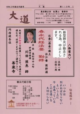 CCF_000005.jpg