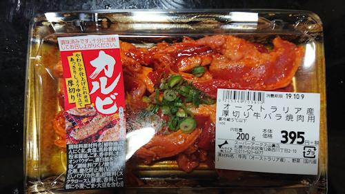 blog20191019i.jpg
