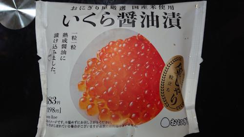 blog20191109a.jpg