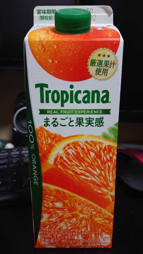 blog20191109e.jpg