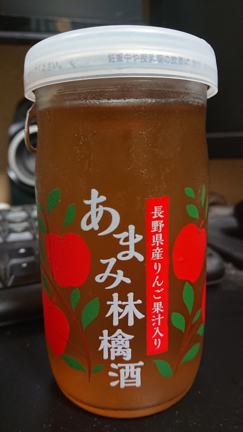 blog20191113c.jpg