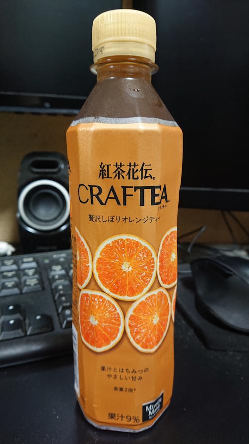 blog20191125a.jpg