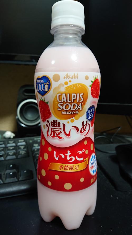 blog20191127e.jpg
