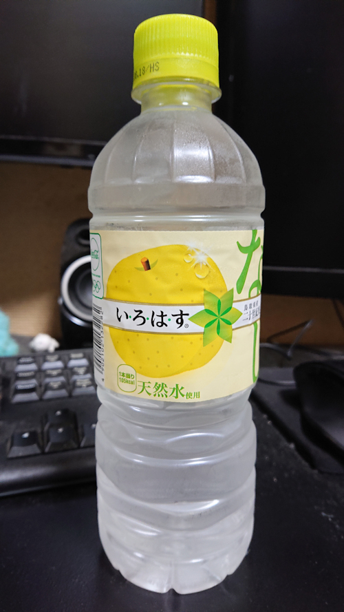 blog20191202c.jpg