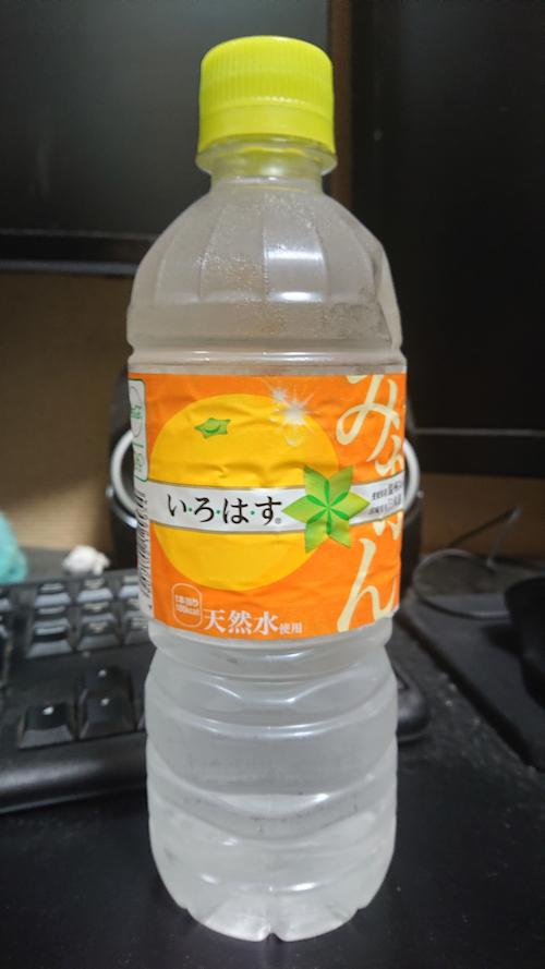 blog20191207e.jpg