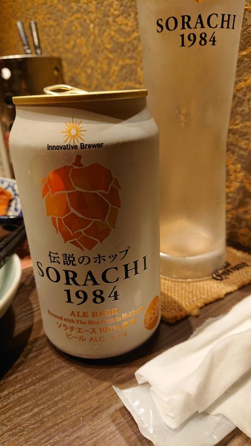 blog20191228c.jpg