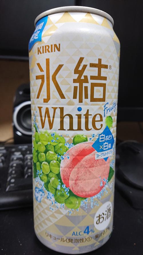 blog20200116e.jpg