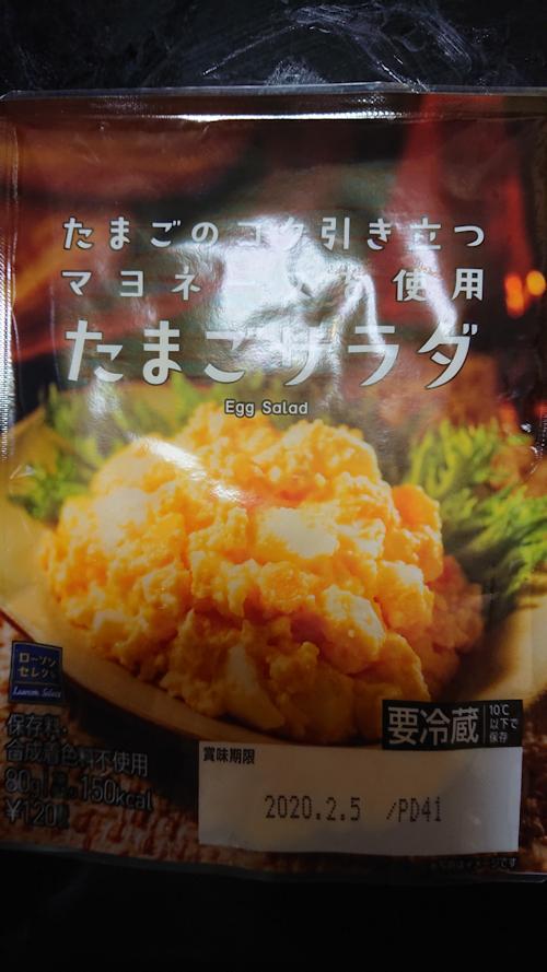 blog20200119c.jpg