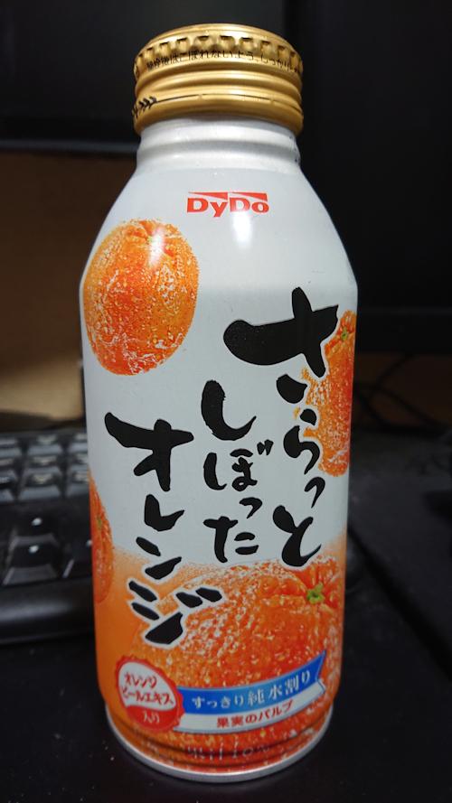 blog20200213i.jpg