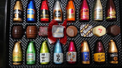 blog20200217j.jpg