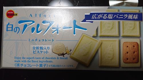 blog20200218e.jpg