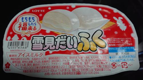 blog20200222c.jpg