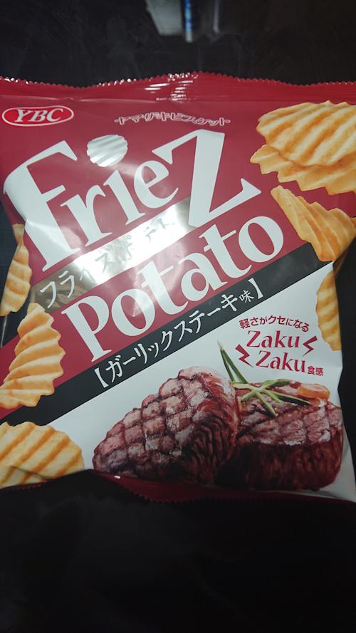 blog20200222e.jpg