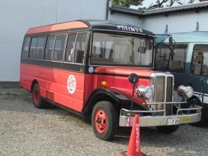 うどん学校のバス