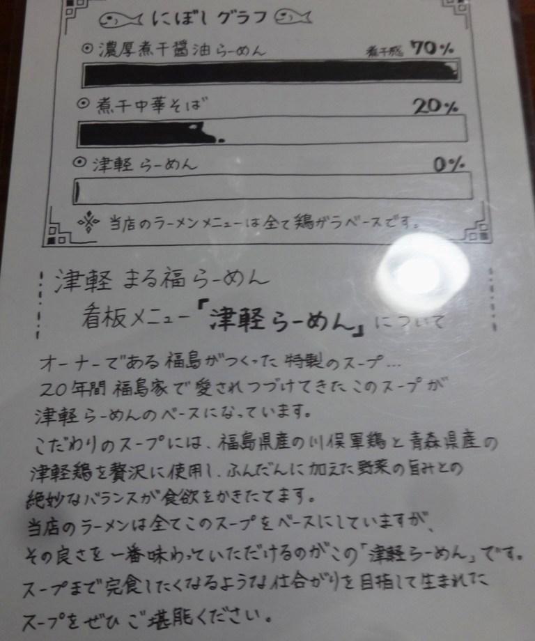 DSC00103_6037.jpg
