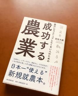 かじさんの「知産知消」ラジオにて梶原圭三さんと対談してきました!その3